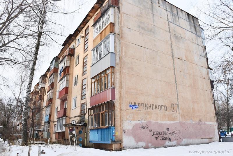 ВПензе наулице Карпинского, 27 начала рушится стена дома