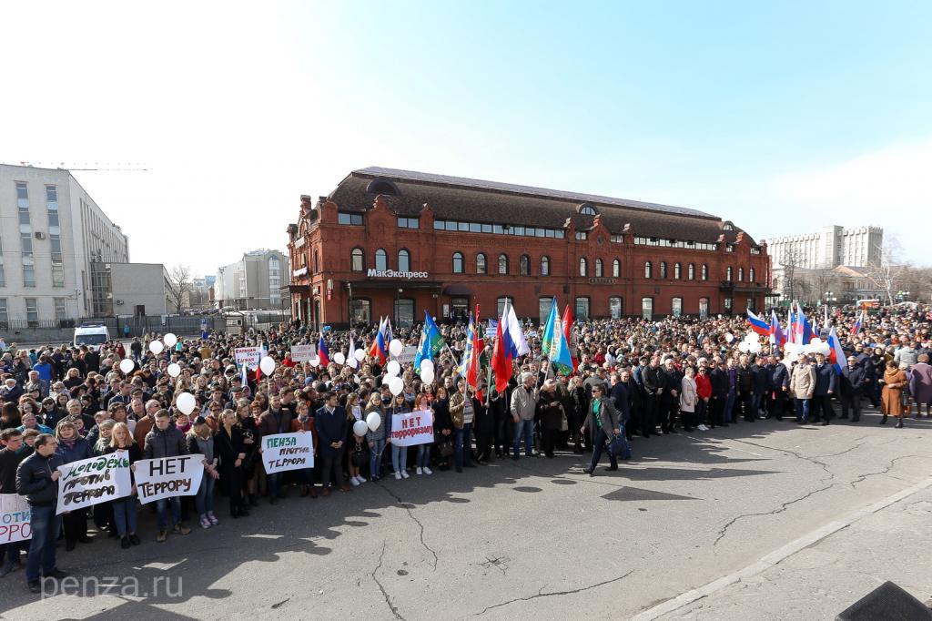 5 тыс. курян присоединились какции «Вместе— против террора»