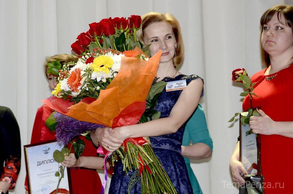Анна Макарова— лучший педагог Пензенской области 2017 года