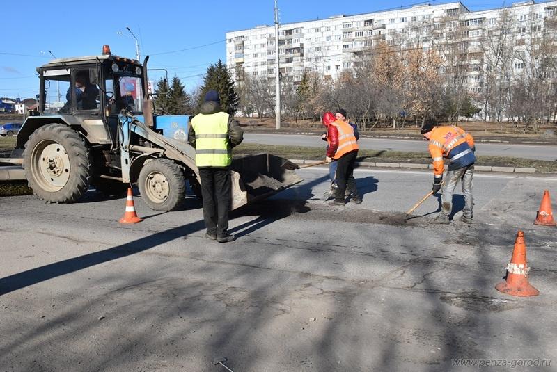 На трассах Пензы проводятся ремонтные работы